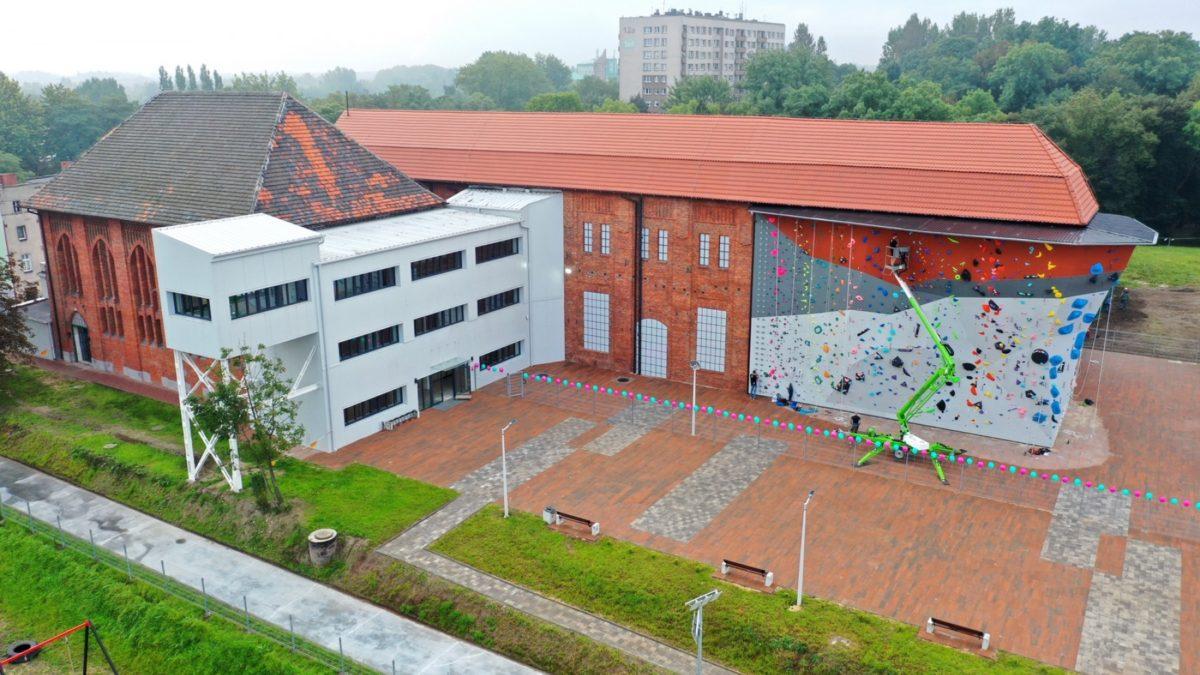Centrum Sportów Wspinaczkowych i Siłowych